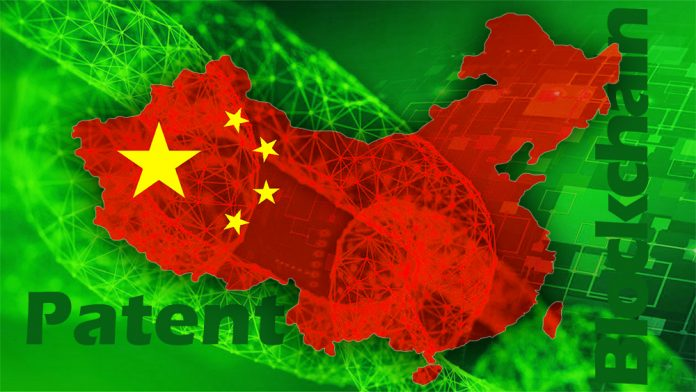blockchain-Patent-china